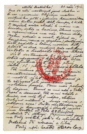 Zpráva o službě v srbské rezervní nemocnici 1915, zadní strana
