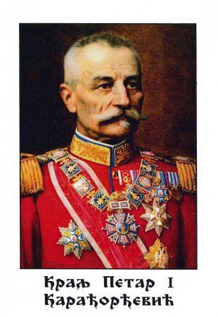 Portrét srbského krále Petara I.